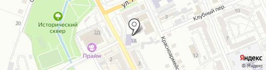 Детская школа искусств №2 на карте Берёзовского