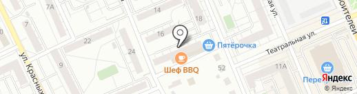 Архитектурное бюро на карте Берёзовского