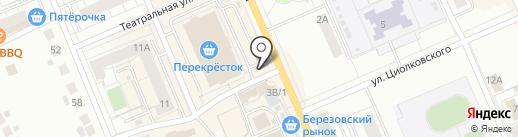 Билайн на карте Берёзовского