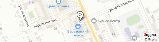 Магазин по продаже мяса на карте Берёзовского