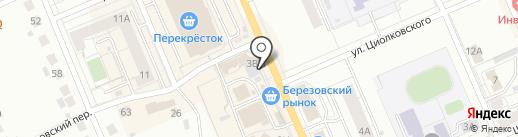 Маэстро Вин на карте Берёзовского