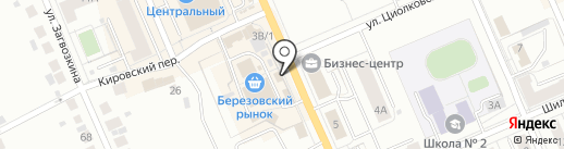 Модница на карте Берёзовского