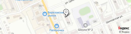 Ростелеком на карте Берёзовского