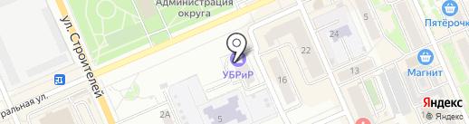Банкомат, Уральский банк реконструкции и развития, ПАО на карте Берёзовского