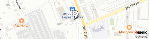 BigFoot на карте Берёзовского