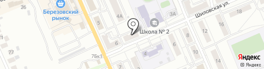 КиТ на карте Берёзовского
