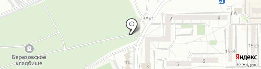 Магазин ритуальных принадлежностей на ул. Брусницына на карте Берёзовского