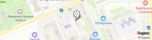 Мастерская по ремонту одежды на карте Берёзовского