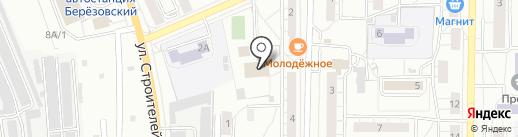 Пожарная часть №62 на карте Берёзовского