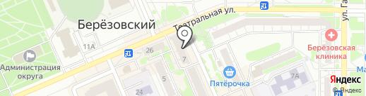 Квант на карте Берёзовского
