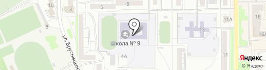Средняя общеобразовательная школа №9 на карте Берёзовского