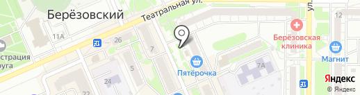 Amigo на карте Берёзовского