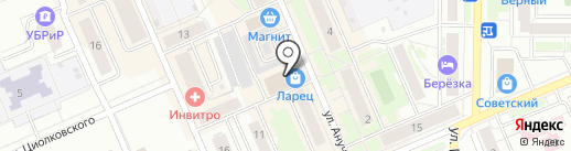 Производственная компания на карте Берёзовского