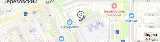 Ермолинские полуфабрикаты на карте Берёзовского