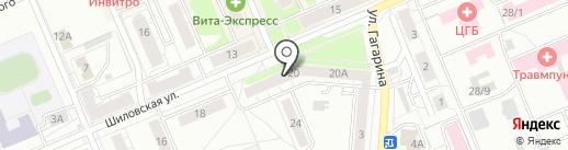 РемХол66 на карте Берёзовского