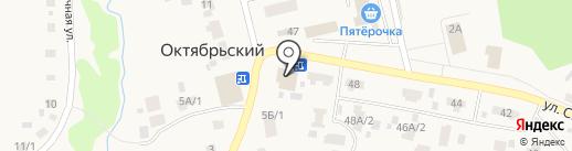 Уральский банк Сбербанка России на карте Октябрьского