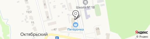 Магазин автозапчастей на карте Октябрьского