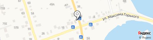 Emex на карте Арамиля