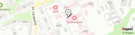 Травмпункт на карте Берёзовского