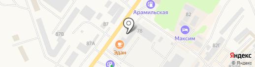 Автопро-СТО на карте Арамиля