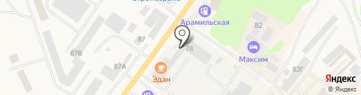 Большое колесо на карте Арамиля
