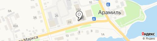 Копилка плюс на карте Арамиля