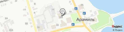 Пожарная часть №113 на карте Арамиля
