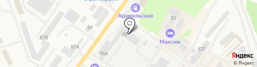 MODERN на карте Арамиля