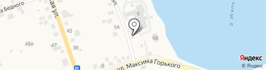 СанТЭК Профи на карте Арамиля