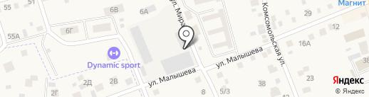 Свердловскавтодор на карте Арамиля