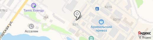СанТехМир на карте Арамиля