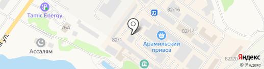 Банкомат, СКБ-банк, ПАО на карте Арамиля