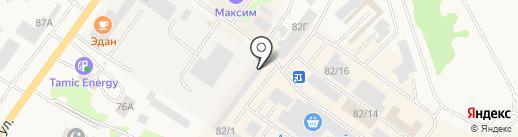 Магазин садовых принадлежностей на карте Арамиля