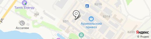 Магазин сантехники на карте Арамиля