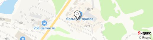 Банкомат, Альфа-банк на карте Арамиля