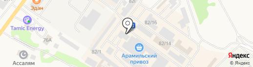 Компания на карте Арамиля