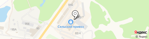МегаФон на карте Арамиля
