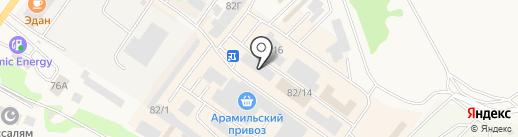 Магазин пряжи на карте Арамиля