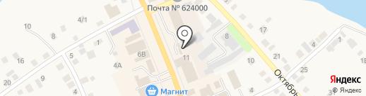 Книжный магазин на карте Арамиля