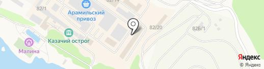 Магазин ковров на карте Арамиля