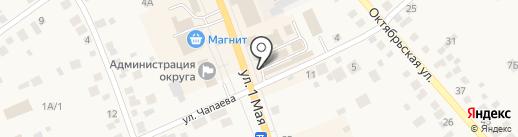 Аленушка на карте Арамиля