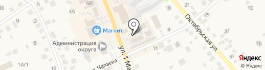 9 ОСТРОВОВ на карте Арамиля