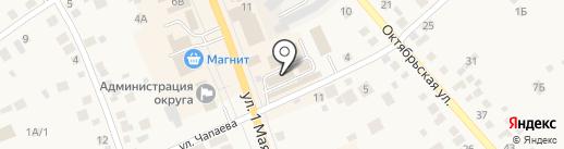 Людмила на карте Арамиля