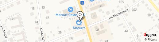 Красное & Белое на карте Арамиля