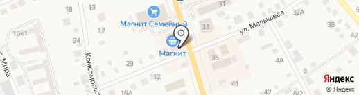 Секонд-хенд женской и детской одежды на карте Арамиля