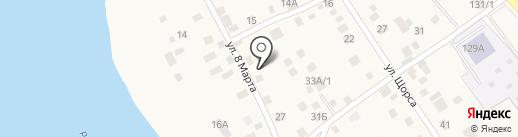 Цех кузовного ремонта на карте Арамиля
