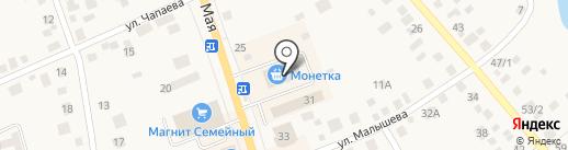 Магазин инструмента на карте Арамиля