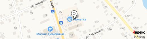 МИР TV на карте Арамиля