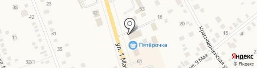 Comepay на карте Арамиля