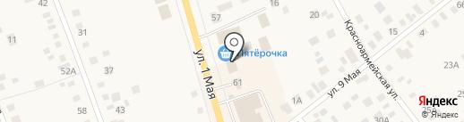 Центр юридических услуг на карте Арамиля